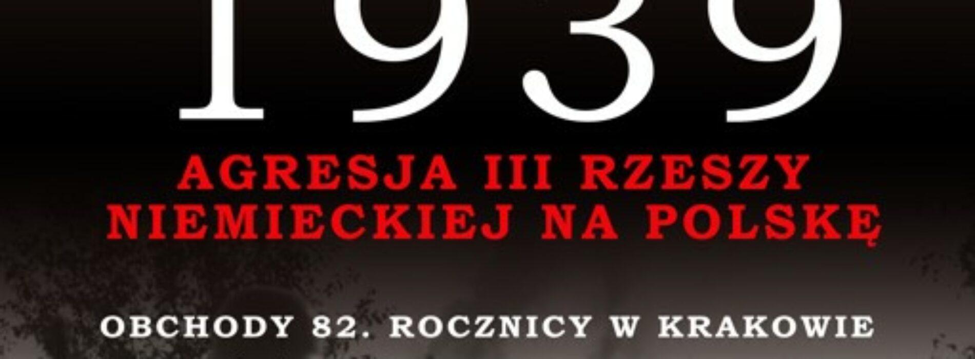 Krakowskie obchody 82. rocznicy wybuchu II wojny światowej